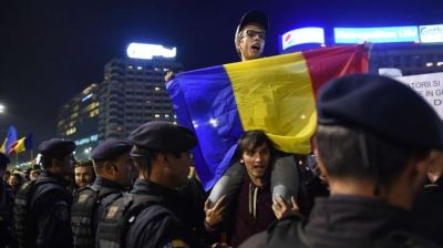 Romanian Protesters