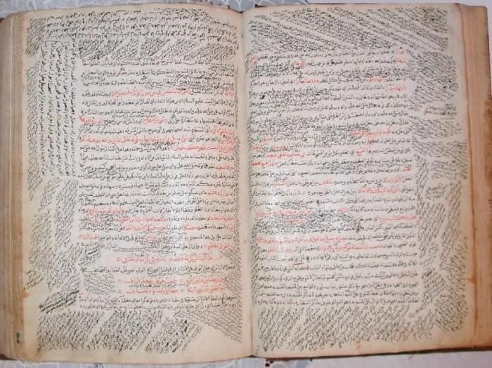 Yemeni Manuscript