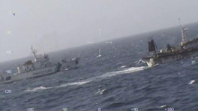 Argentina Coast Guard