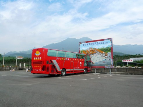 14_bus-2B750