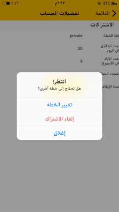 Image from iOS (1)